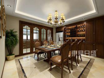 20万以上140平米三室两厅美式风格餐厅效果图