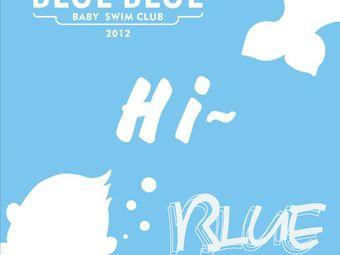 BlueBlue亲子游泳中心