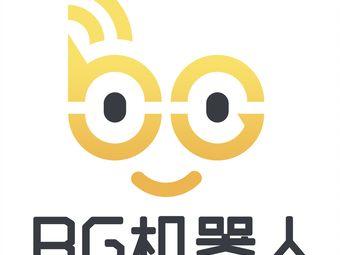 BG机器人少儿编程(百信校区)