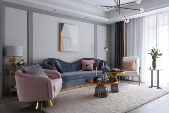 100平米三欧式风格客厅设计图