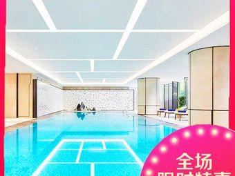 长沙世茂希尔顿•Rebalance游泳健身美容美体