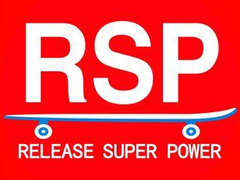 RSP滑板运动中心(中庚漫游城店)