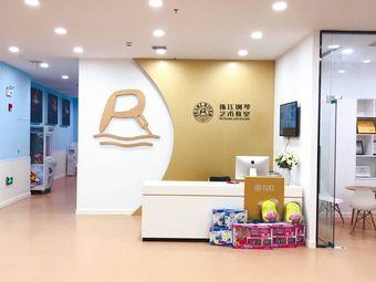 珠江钢琴艺术教室(力宝校区)