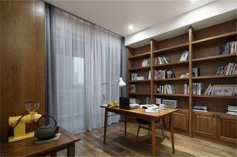 90平米田园风格书房装修效果图
