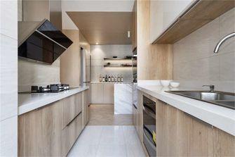 15-20万80平米现代简约风格厨房设计图
