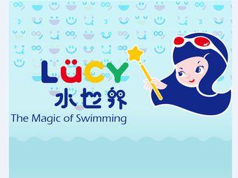 Lucy水世界游泳学校(无锡一中馆)