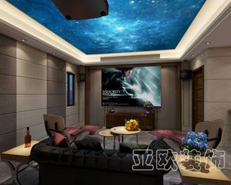 140平米四室两厅中式风格影音室欣赏图