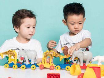 创百变乐高儿童创意活动中心(珠海米兰中心)