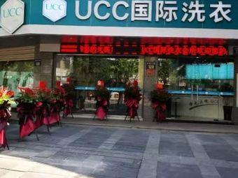 UCC国际洗衣(金陵中路店)