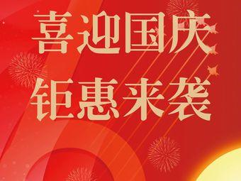 深圳玖健和协体检