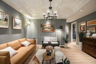 富裕型60平米一室两厅美式风格客厅图片大全