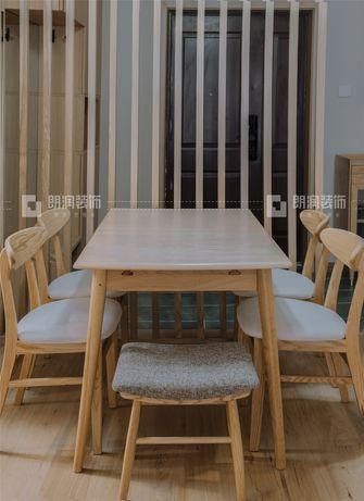 豪华型140平米三日式风格餐厅装修效果图