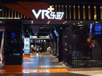 VR+樂園 保齡球臺球射箭(河東萬達店)
