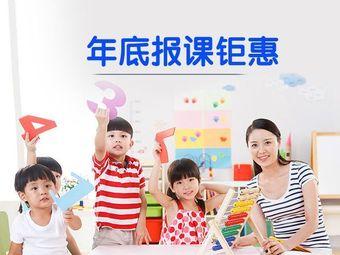 创思童儿童思维体验中心