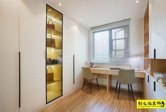 富裕型100平米三室一厅北欧风格书房装修效果图