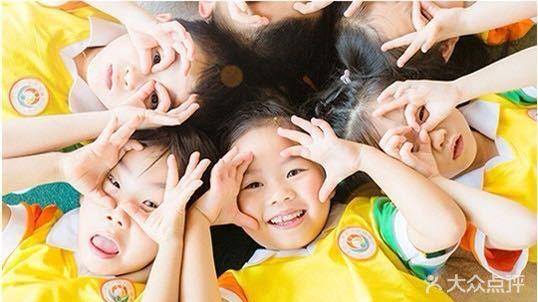 全纳儿童能力训练中心苏州相城校区