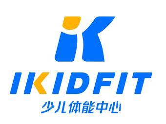 IKIDFIT少儿体能中心(东方文创中心)