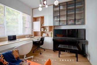 110平米三室两厅北欧风格书房图