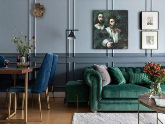 富裕型80平米英伦风格客厅装修效果图