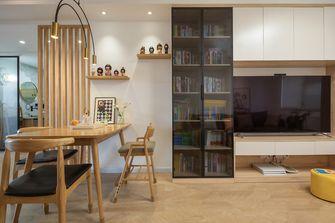 富裕型100平米三室两厅北欧风格餐厅装修图片大全