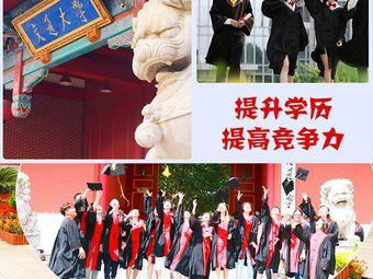 上海交通大學網絡教育學院(商城路校區)