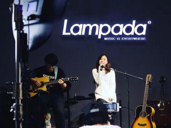 LAMPADA音乐工厂(世茂广场店)