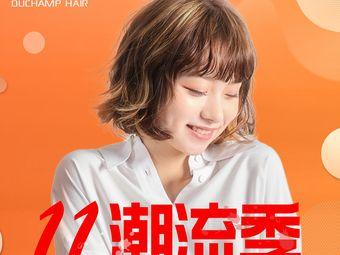 杜尚發型(蕭山匯金店)
