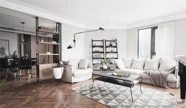 110平米复式北欧风格客厅图