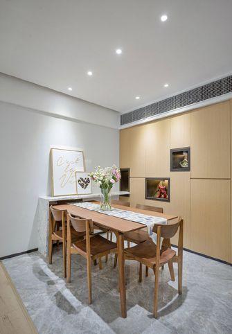 110平米三室两厅现代简约风格餐厅设计图