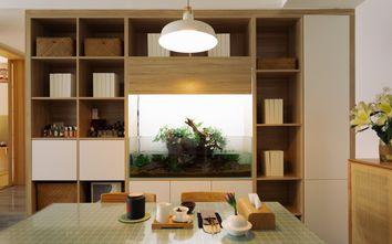 5-10万70平米三室一厅中式风格餐厅设计图