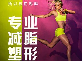 300CAL健身工作室(钦州北路店)