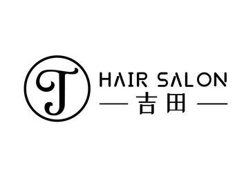 吉田 hair salon·烫发·染发