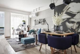 15-20万120平米三室一厅北欧风格客厅图片