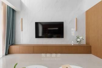 140平米三室三厅日式风格客厅装修案例