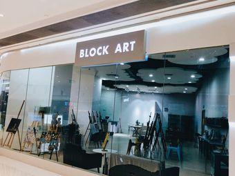 BLOCK ART波洛克画室