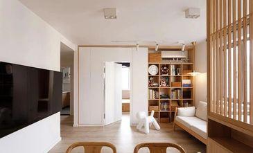 3-5万60平米日式风格客厅图片