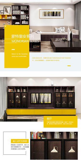 130平米三室一厅英伦风格其他区域装修效果图