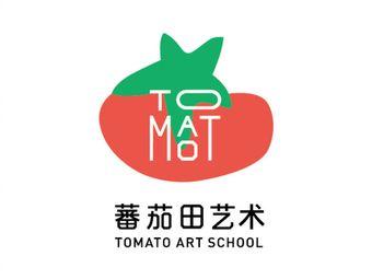 蕃茄田艺术(肥西绿地校区)