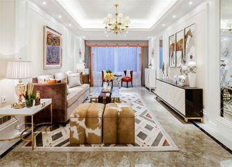 豪华型140平米三新古典风格客厅装修图片大全