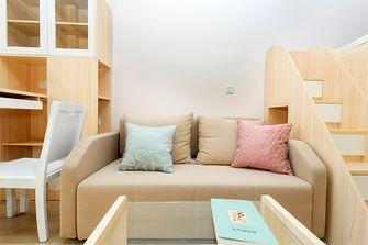 富裕型40平米小户型日式风格客厅欣赏图