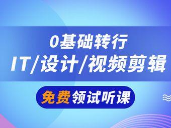 北大青鸟(徐东校区)