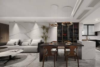 富裕型140平米现代简约风格餐厅设计图