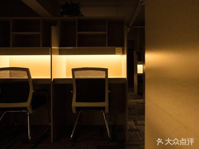 三味自習室(武廣店)