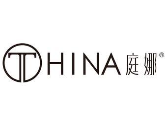 THINA庭娜SPA(万象城店)