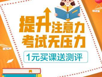 博爱儿童康复注意力语言训练(沙坪坝店)