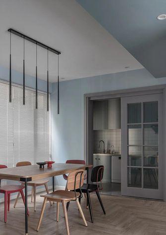 3-5万110平米三室两厅混搭风格餐厅效果图