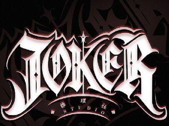 JOKER推理社