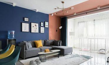 100平米三室两厅混搭风格客厅图片大全