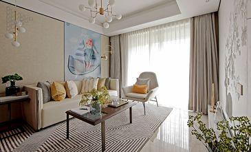 130平米三中式风格客厅图