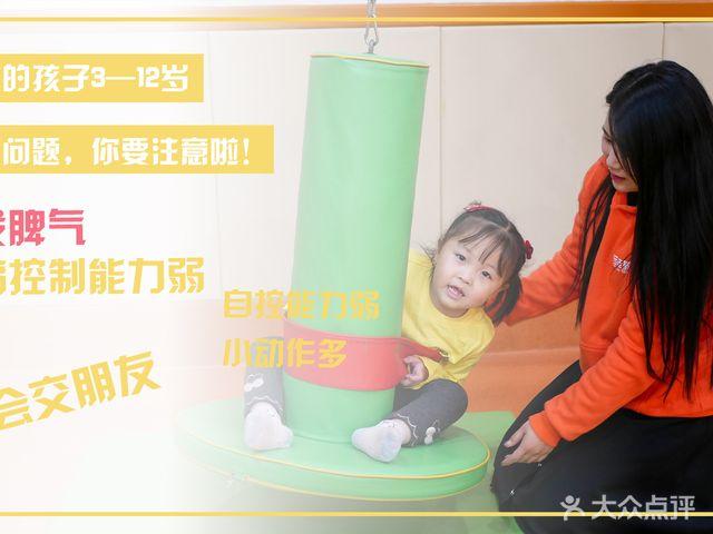 远徒教育儿童能力(五洲中心店)